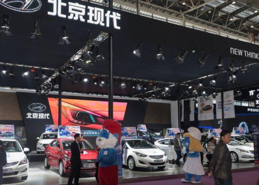 shanghai 2017 auto show